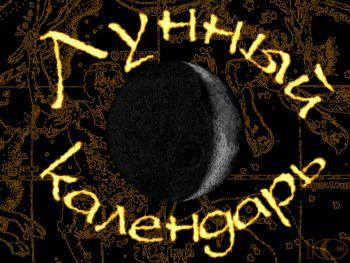 гороскоп сегодня п глоба